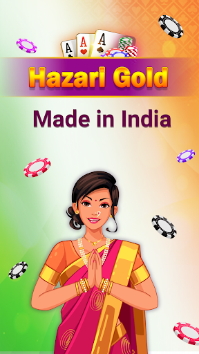 Hazari Gold & Nine Cards Offline download  2020 3.20 screenshots 1