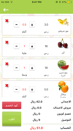 Fresh Vegetables and Fruits 5.6 screenshots 3