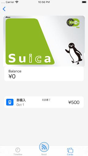 Japan train card balance check 1.2.1 screenshots 2
