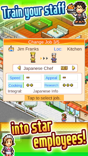 Cafeteria Nipponica SP  screenshots 2