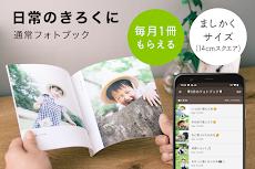 ノハナ フォトブック印刷、成長記録、写真アルバム|nohanaのおすすめ画像4