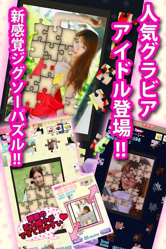 Love Puzzle 1.4 screenshots 7