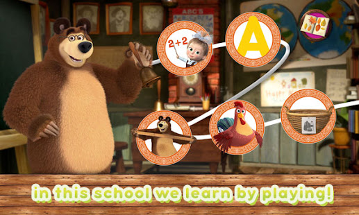 A Day with Masha and the Bear 20.4 Screenshots 8