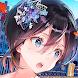 推しのラブより恋のラブ スマホ版 - Androidアプリ
