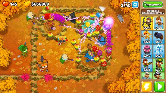 Скриншот №2 к Bloons TD 6