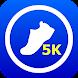 5K Runmeter GPS 歩数計 - ランニング ウォーキング サイクリング トレーニング - Androidアプリ