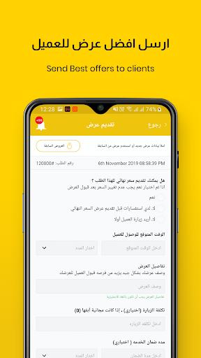Syaanh Companies 28.8 Screenshots 3