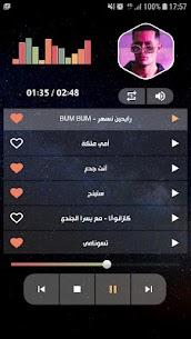 محمد رمضان 2021 بدون نت | جديد للاندرويد apk 3