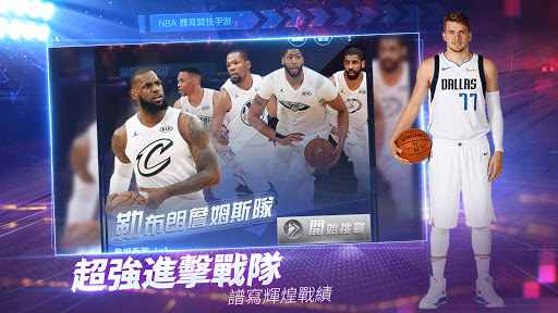 NBAu8303u7279u897f 16 screenshots 24