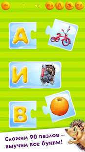 LEARN LETTERS! Alphabet ABC for kids! Poems Poems