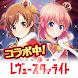 プロジェクト東京ドールズ :美少女タップアクションRPG
