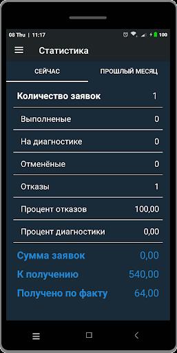 techwiz screenshot 3