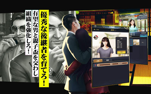 u6b32u671bu90fdu5e02 11 screenshots 6