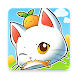 キュートマンチーズ 「Cute Munchies」 - Androidアプリ
