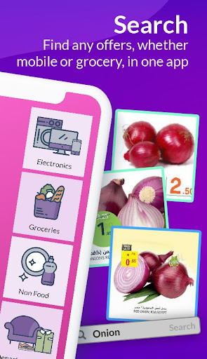 D4D Online - Shopping Offers, Promotions & Deals  screenshots 2