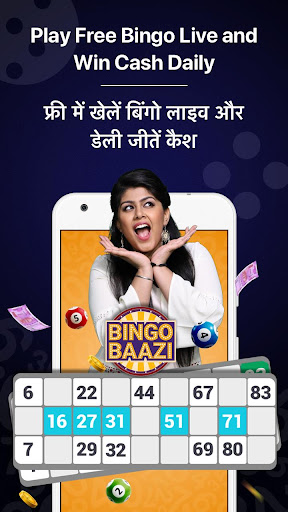 Live Quiz Games App, Trivia & Gaming App for Money  Screenshots 4