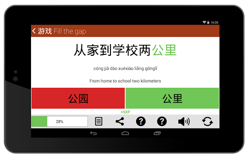 Learn Chinese Numbers Chinesimple  Screenshots 20