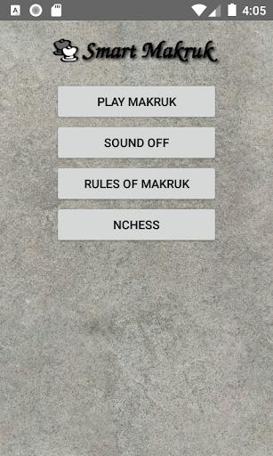 Makruk  screenshots 1