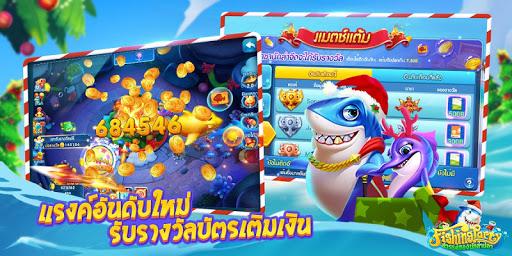 Fishing Party - u0e2au0e27u0e23u0e23u0e04u0e4cu0e02u0e2du0e07u0e19u0e31u0e01u0e25u0e48u0e32u0e1bu0e25u0e32 2.2.74 Screenshots 14