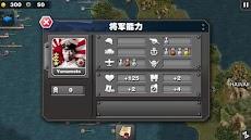 將軍の栄光 : 太平洋 - 二戦戦略ゲームのおすすめ画像3