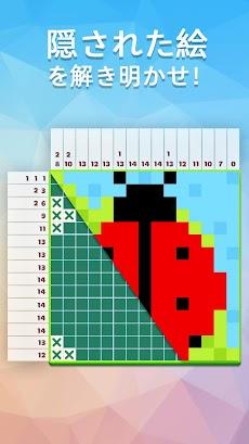 Nonogram - ピクロス・ロジックパズルのおすすめ画像2