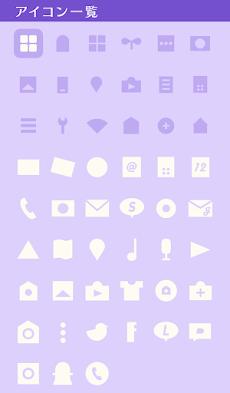 壁紙アイコン シンプルパステルカラー(ラベンダー) 無料のおすすめ画像4