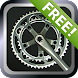 Gear Ratio Calculator Free - Androidアプリ