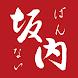 喜多方ラーメン - Androidアプリ