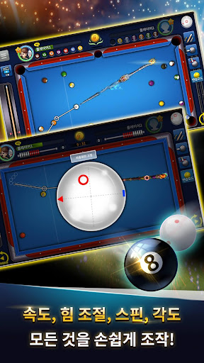 ub2f9uad6cuc758 uc2e0 : 3uad6c, 4uad6c, 8ubcfc  screenshots 2
