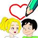 お絵かきパズルゲーム-Draw Happy Life-