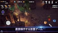 ダンジョン騎士育成:3D放置型RPGのおすすめ画像2