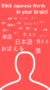Learn Japanese basic words and sentences