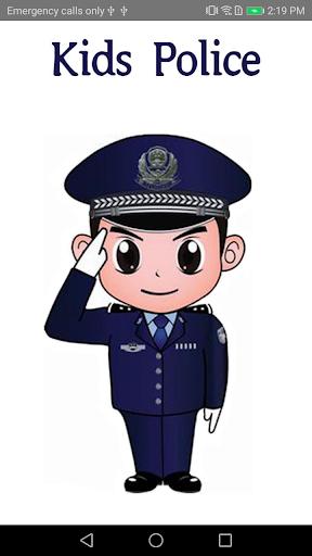 Kids police - designed for parents  Screenshots 1