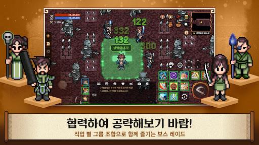 ubc14ub78cuc758ub098ub77c: uc5f0 apkpoly screenshots 6