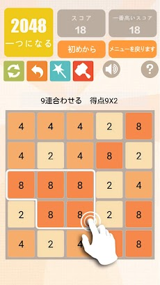 2048チャーム:クラシック&新2048、ナンバーパズル無料ゲームのおすすめ画像5