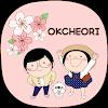 옥철이_ 벚꽃구경 카톡테마 대표 아이콘 :: 게볼루션
