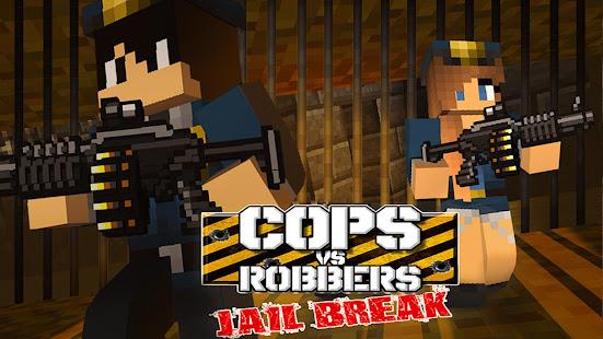 警官対強盗:ジェイルブレイク