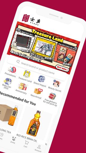 Ztore - Online Shopping modavailable screenshots 2