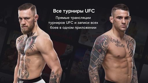 Wink - TV, movies, TV series, UFC 1.32.1 Screenshots 16