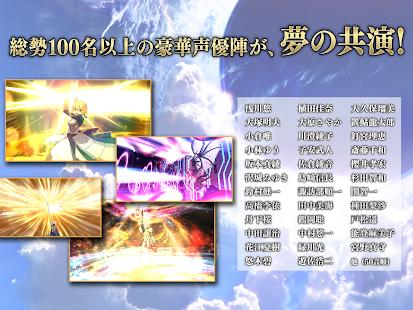Fate/Grand Order screenshots 15