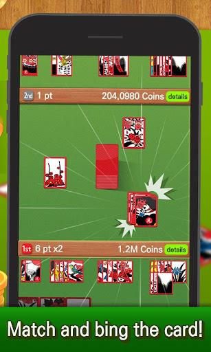 Go-Stop Play 1.3.5 screenshots 2