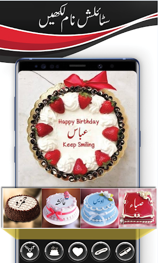 Urdu Stylish Name Maker-Urdu Name Art-Text Editor 1.2.3 Screenshots 7
