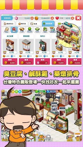 u6253u5de5u5427uff01u4fbfu5229u5546u5e97Wara store 1.0.78 screenshots 3