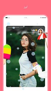 تطبيق Hoop – قم بتكوين صداقات جديدة على Snapchat 3