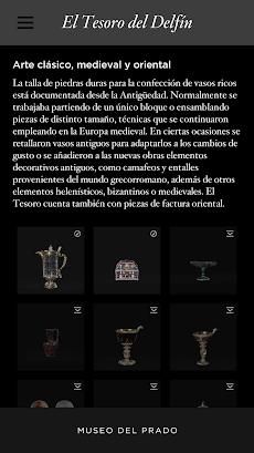 El Tesoro del Delfín del Museo del Pradoのおすすめ画像1