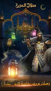 تحميل لعبة صلاح الدين الأيوبي: حرب الذهب للاندرويد 1