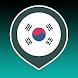 韓国語学習と勉強 | 韓国語翻訳者無料