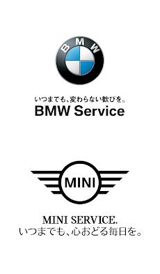 BMW GROUP SERVICE LINKのおすすめ画像1
