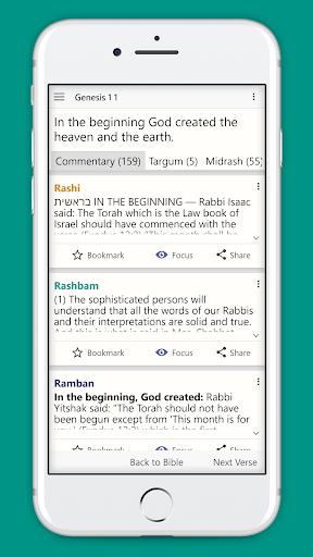 Hebrew Bible Study - Commentary & Translation 30.0.19 screenshots 2