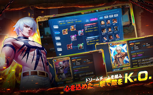 THE KING OF FIGHTERS '98UM OL  screenshots 11